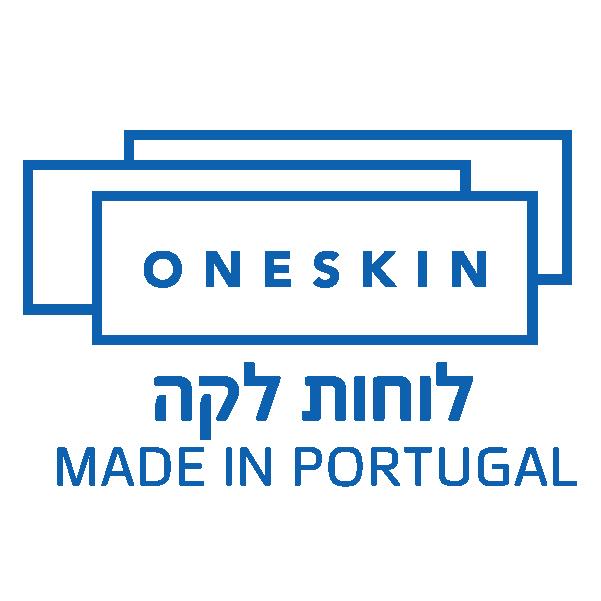 onesinke - לוחות לקה תוצרת פורטוגל