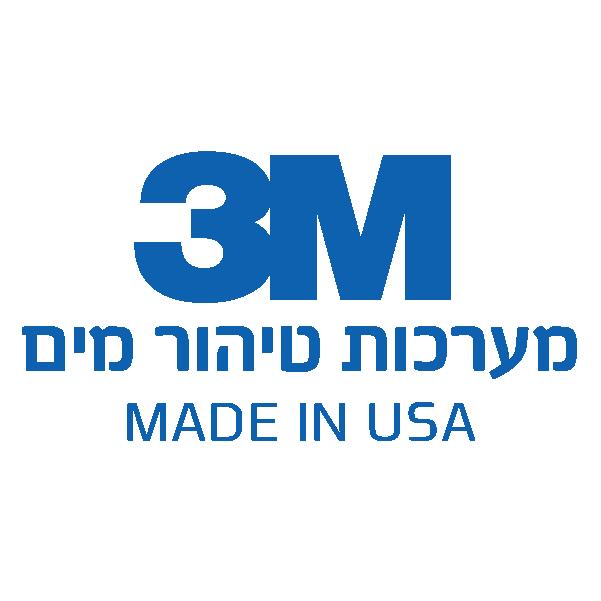 3M - מערכות טיהור מים