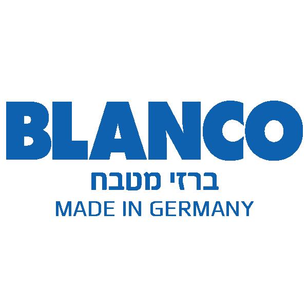 חברת BLANCO - ברזי מטבח וכיורים