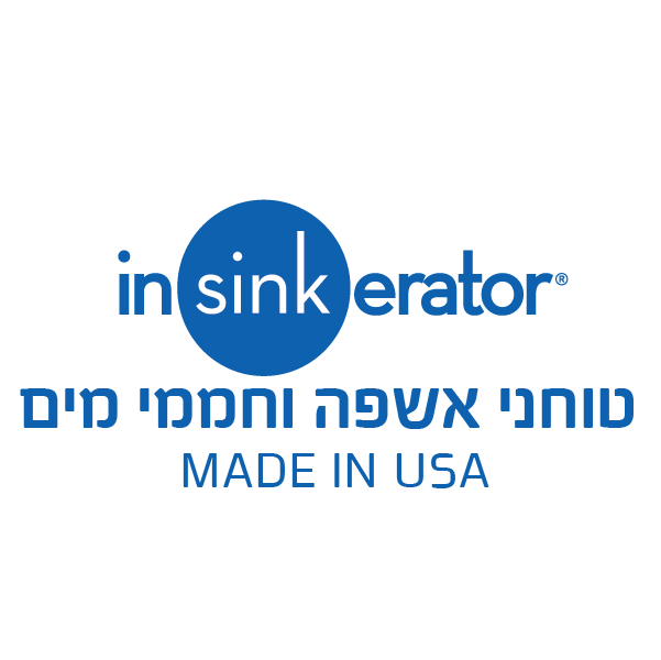 in sink erator טוחני אשפה