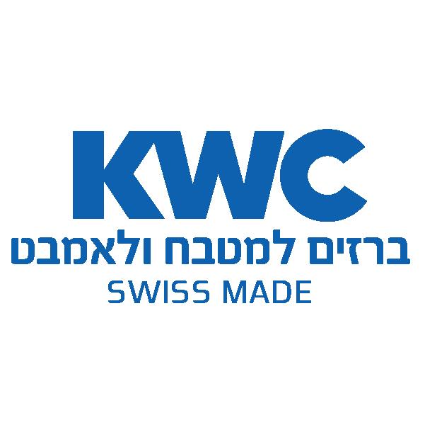 חברת KWC - ברזים למטבח ולאמבט
